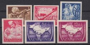 Germany Azad Hind Nationales Indien 1943 Mi# I-VII B MNH (1123)