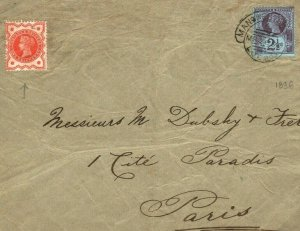 GB Cover RAILWAY MAIL *Manchester Station*  LATE MAIL France 1896 {samwells}L80a