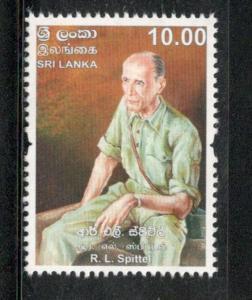 Sri Lanka 2014 Dr. R. L. Spittel Famous People 1v MNH # 3860