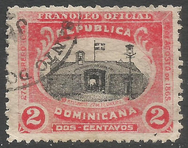 DOMINICAN REPUBLIC O1 VFU S866
