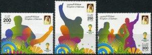 Bahrain 2014. FIFA World Cup 2014 - Brazil (MNH OG) Set of 3 stamps