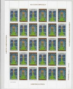 Greenland 2002 Mint Never Hinged Christmas Stamps Sheet ref R17543