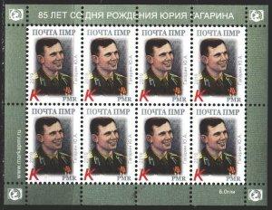 Moldova. 2019. Gagarin, space. MNH.