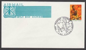 PAPUA NEW GUINEA 1969 cover MOROBE DISTRICT SHOW LAE cds....................L585