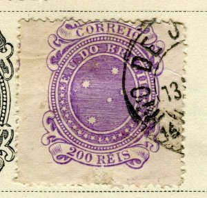BRAZIL; 1890 early classic issue fine used WIDE TYPE 200r. value