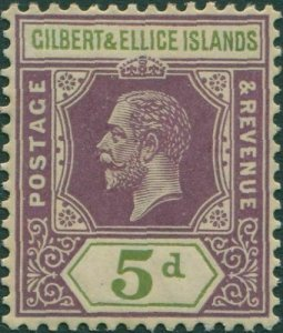 Gilbert & Ellice Islands 1912 SG18 5d dull purple and sage-green KGV MH
