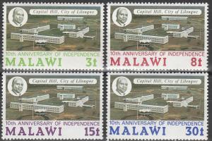 Malawi #225-8 MNH F-VF (V1583)