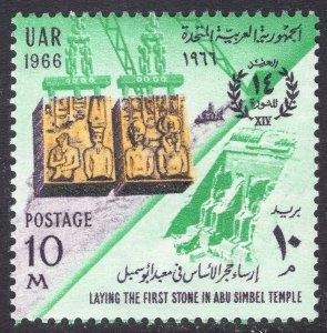 EGYPT SCOTT 699