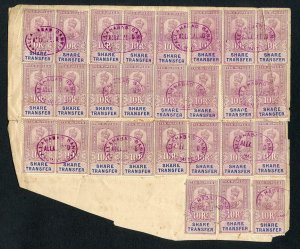 India KGV 10R x 27 Share Transfer Revenue Stamps on piece