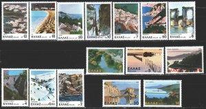 Greece. 1979. 1387-1401. Tourism, landscapes of greece. MNH.