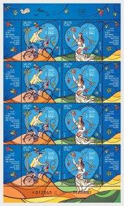 Israel 2021 MNH Mini Sheet Stamps Tu B'Av Holiday of Love Fruits Grapes Wine
