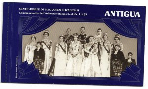 1977 Antigua 464 Queen Elizabeth Silver Jubilee unexploded booklet MNH