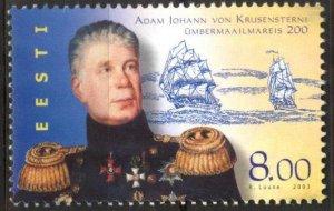 Estonia 2003 Sailing Ships Adam Johann von Krusenstern MNH