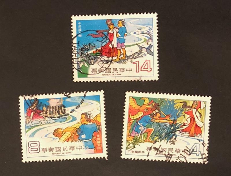 1981 Stamp of Taiwan Scott# 2253-55 Fairy Tales The Cowherd and The Weaving MaID