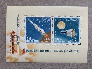 Mahra 1967 Space MS, MNH. Michel BL 6A, CV €15.00.  Rockets