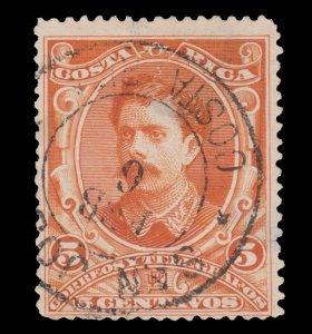 SCARCE COSTA RICA STAMP 1889. SCOTT # 27. USED # 2