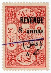 (I.B) Iraq Revenue : British Occupation 8a on 5pa OP (Baghdad)