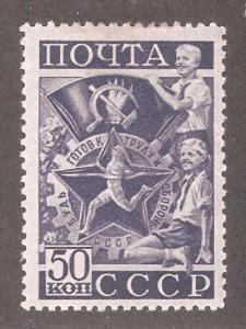 Russia/USSR 1940,All-Union Physical Day,Sc 786,Mint Hinged*