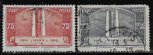 France 311 - 312 used 2018 SCV $11.50  - 312 has perf issues  -  13086