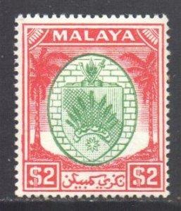 Malaya Negri Sembilan Scott 57 - SG61, 1949 Arms $2 MH*