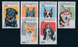 [30091] Cambodia 1998 Animals Dogs MNH