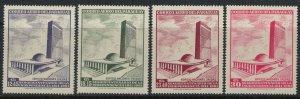 Paraguay #670-3*/u  CV $8.00  no gum  United Nations