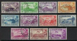 ETHIOPIA #C23-33 USED, F-VF- PRICED AT 1/2 CATALOG!