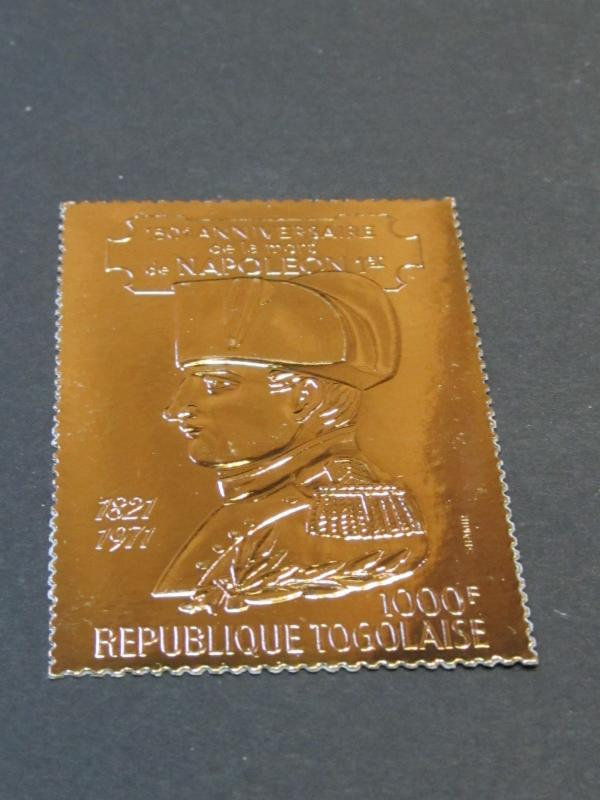 Togo 780A, MNH, 1971,  Napoleon 150th Ann. of Death Sesquicentennial. x10894