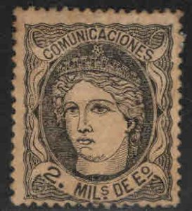 Spain Scott 161a MNG 2 mil Espana Black on Buff 1870 Mint No Gum