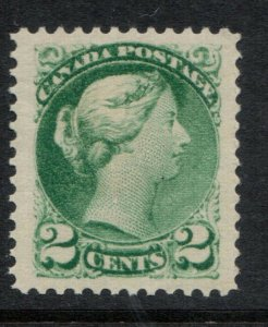 Canada #36 Extra Fine Mint Gem Huge Margins Printing Offset **With Certificate**