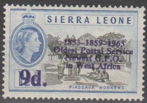 Sierra Leone #253  MNH F-VF (SU501L)