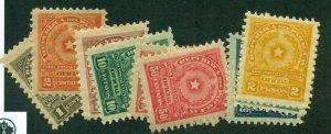 Paraguay 1913 #O85-O93 MH SCV (2018) = $4.10