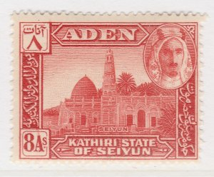 British Colonies Aden 1942 8a MH* Stamp A22P15F8671