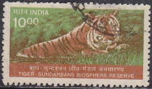 India 1826 Hinged Used 2000 Bengal Tiger