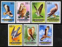Mongolia 1970 Birds of Prey perf set of 7 unmounted mint,...