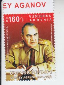 2017 Armenia Soviet Marshall Sergey Aganov (Scott 1120) MNH