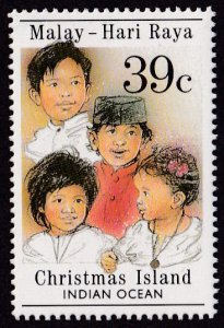 Christmas Island #234 Mint