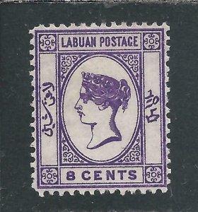LABUAN 1885-86 8c DEEP VIOLET MM SG 31 CAT £50