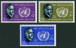 Egypt 574-576,hinged.Michel UAR 154-156. UN,17th Ann.1962.Dag Hammarskjold.