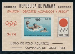 Panama - Tokyo Olympic Games MNH Imperf Sports Sheet Water Polo (1964)