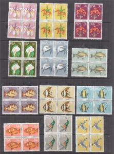 SOUTH AFRICA, 1974 definitive set of 16, blocks of 4, mnh.