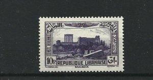 LEBANON  1937 - 40  10P  DULL VIOLET   MNH