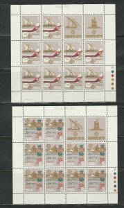 Malta, 1979 Europa, 2 complete sheets of 10 stamps  SG 625-626