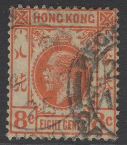 HONG KONG SG123 1921 8c ORANGE FINE USED