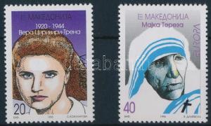 Makedonien stamp Europa CEPT famous women set 1996 MNH Mi 74-75 WS210226