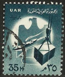 Egypt 1960 Scott# 483 Used