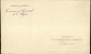ALGERIA 1947 PARIS U.P.U. PRESENTATION BOOK, 14 PGS OF STAMP, 4 SHOWN HERE
