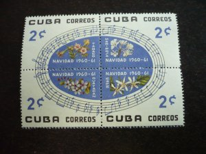 Stamps - Cuba - Scott# 657a - Mint Hinged Block of 4 Stamps