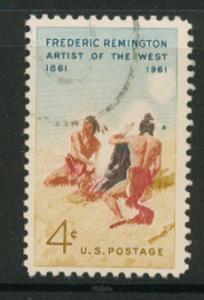 USA   SG  1186 FU