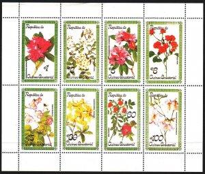 Equatorial Guinea. 1977. Flowers, flora. MVLH.